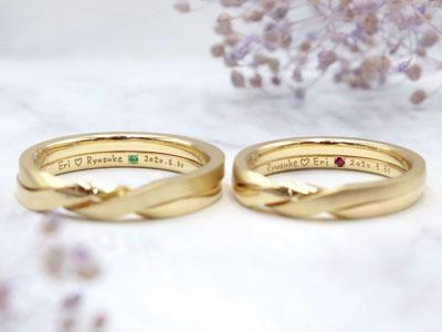 レーザー 刻印 結婚指輪