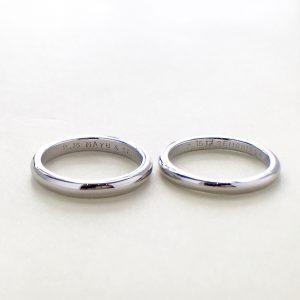 刻印 結婚指輪