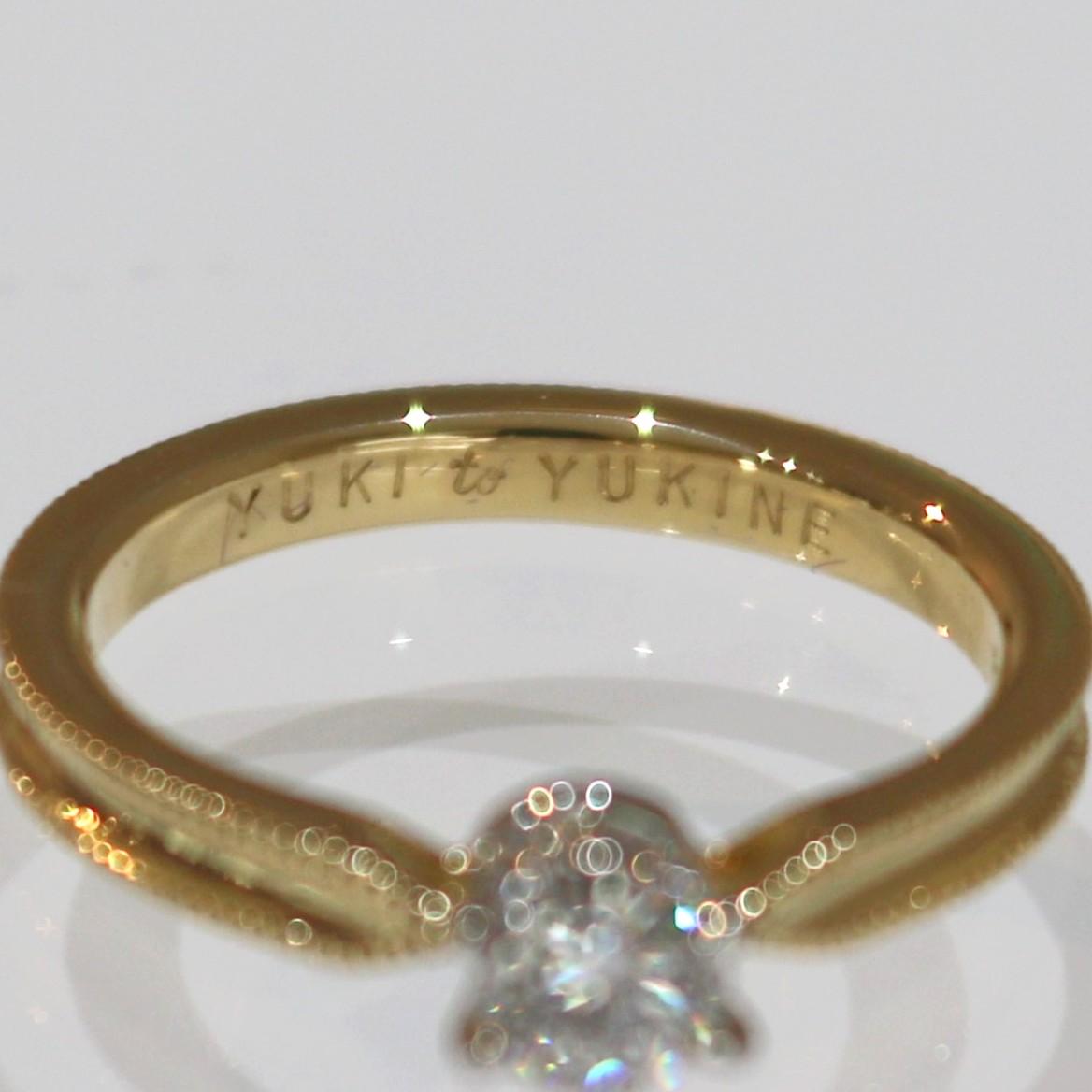 婚約指輪 刻印