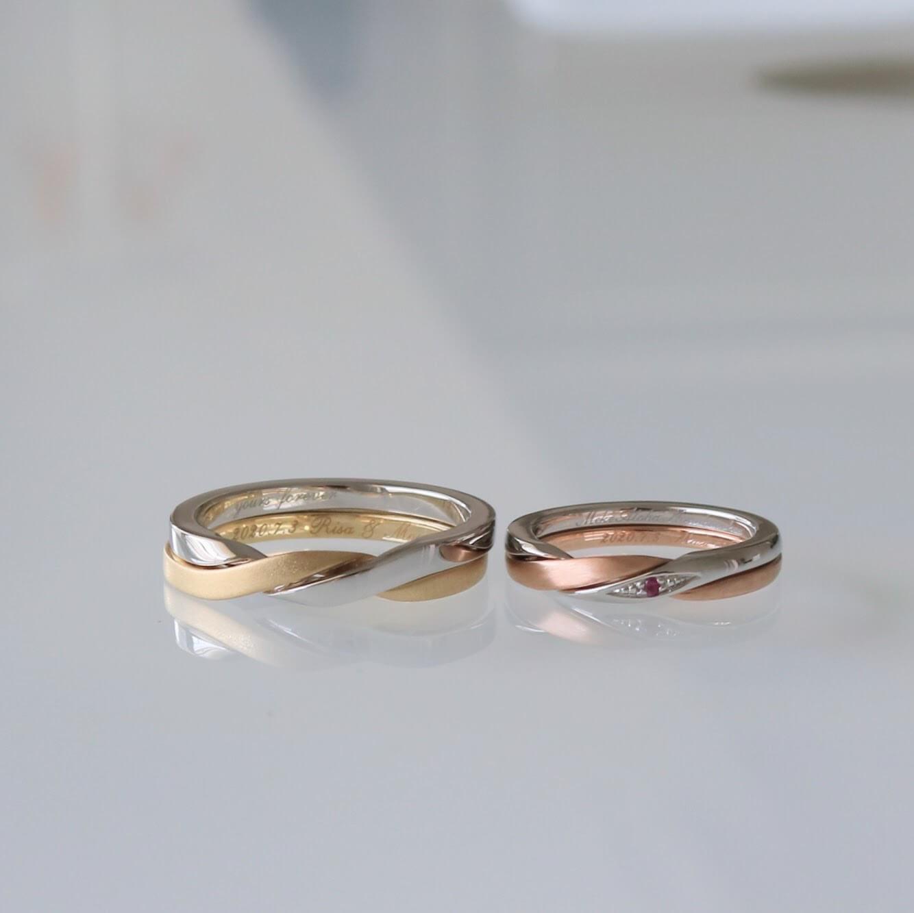 ギメルの結婚指輪