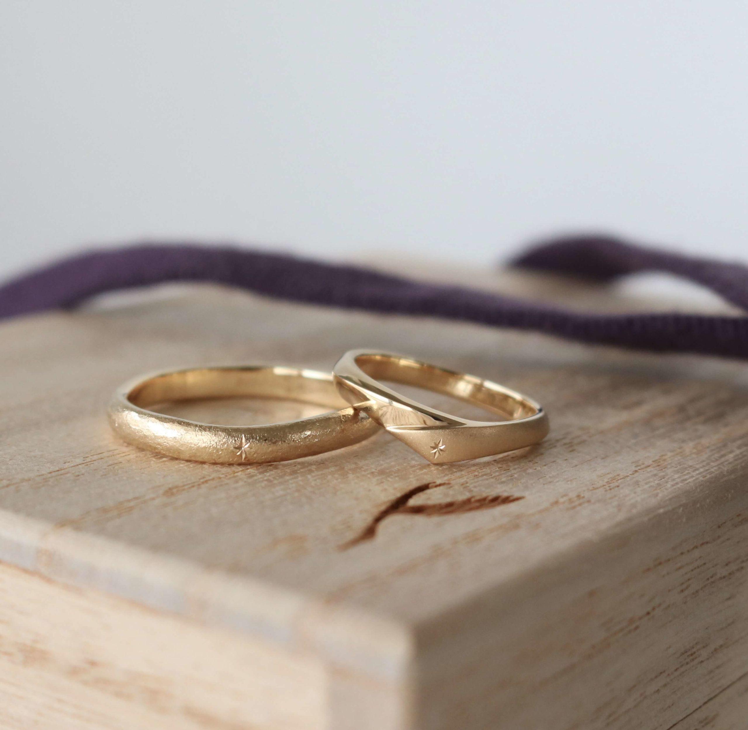星彫りの結婚指輪