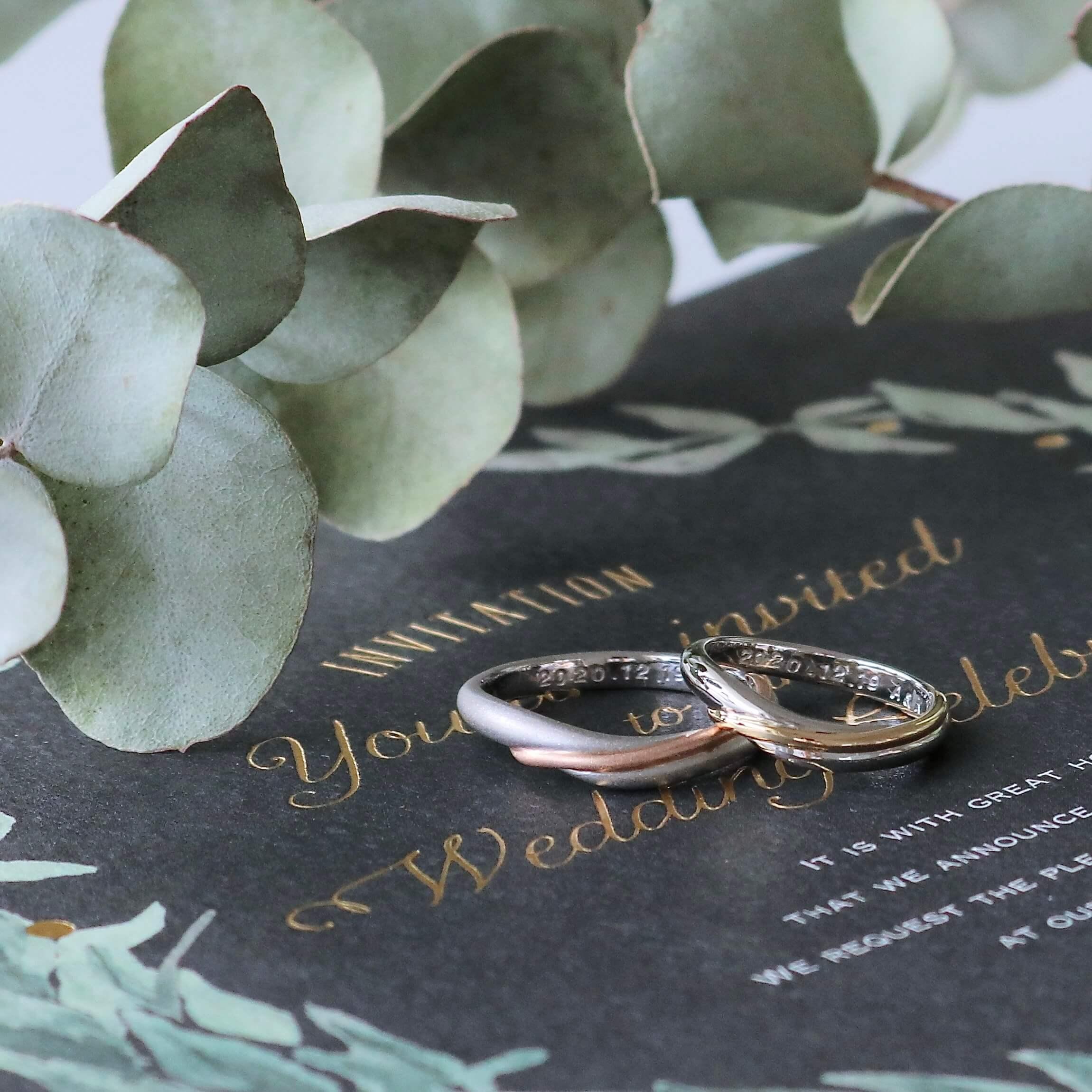 メールオーダーでつくるアレンジをきかせたコンビの結婚指輪