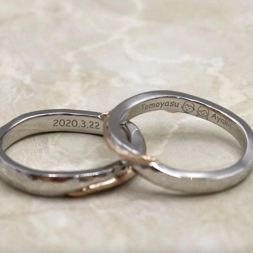 結婚指輪に刻印する文字について|フォントの種類とイラスト例の紹介